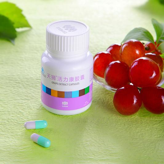 grape_3211